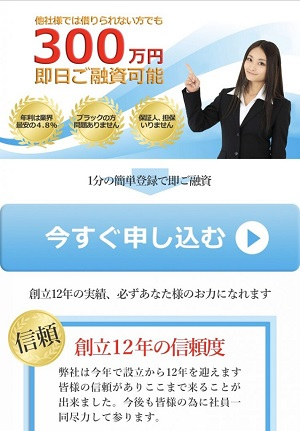 daiwacashing.siteのサイト画像